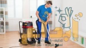 شركة تنظيف ببيشة بالبخار