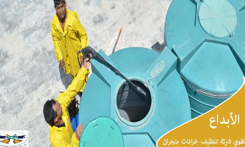 Photo of شركة تنظيف خزانات بحائل 0533472231 مع التعقيم بمواد امنة