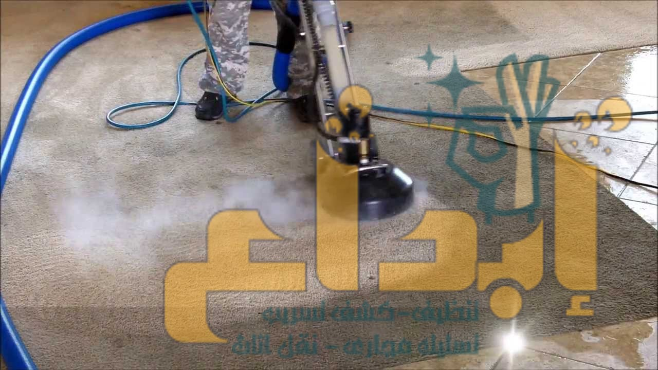 Photo of أفضل شركة تنظيف موكيت بخميس مشيط 0504610845(بالبخار)وبخصم ٣٠٪  عماله مدربه