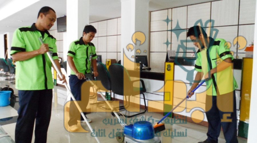 Photo of شركة تنظيف بالمدينة المنورة 0504610845 لاجود الخدمات باقل تكلفة