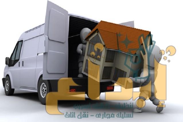 Photo of شركه نقل عفش بسرايا عبيده 0555740463 مع الضمان  خصم (30%)
