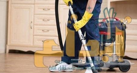 شركة تنظيف منازل بالعقيق