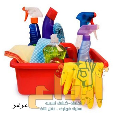 Photo of ارخص شركة تنظيف منازل بعرعر -( 01210373836  للايجارخصومات هائله وعماله مدربه