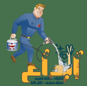Photo of شركه رش مبيدات بالباحه 0507739580   افضل شركةمكافحة ورش اتصل الآن