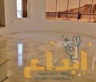 شركه تنظيف منازل في بلحمر