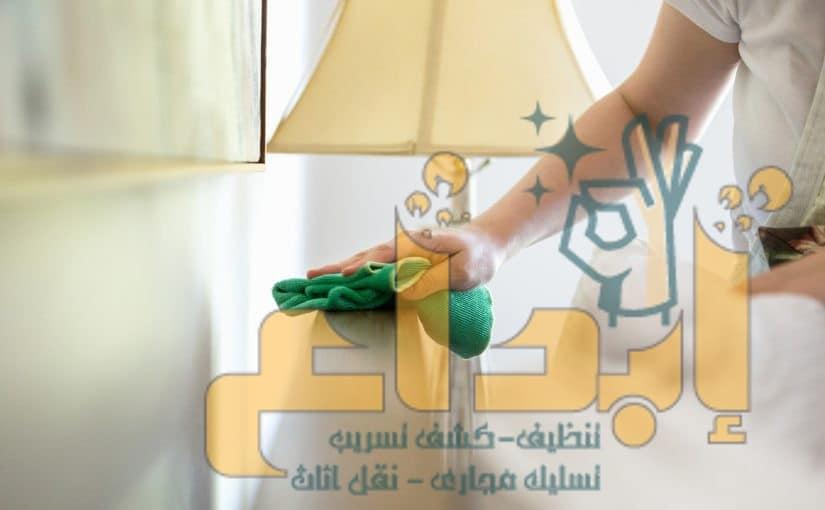 Photo of ارخص شركة تنظيف منازل بالدرب بالبخار 0504610845 مع التعقيم والتعطير  وبخصومات رائعة