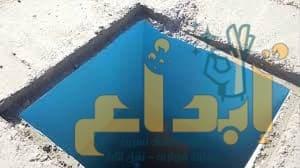 Photo of ارخص شركة تنظيف خزانات بسكاكا -(  متاح للااااايجار 01210373836) احصل على خزان آمن بدون شوائب