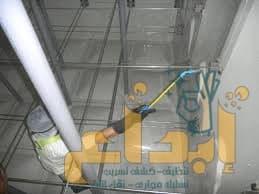 Photo of ارخص شركة تنظيف خزانات عرعر -( (  متاح للااااايجار 01210373836) تنظيف – تعقيم – صيانة اتصل الآن