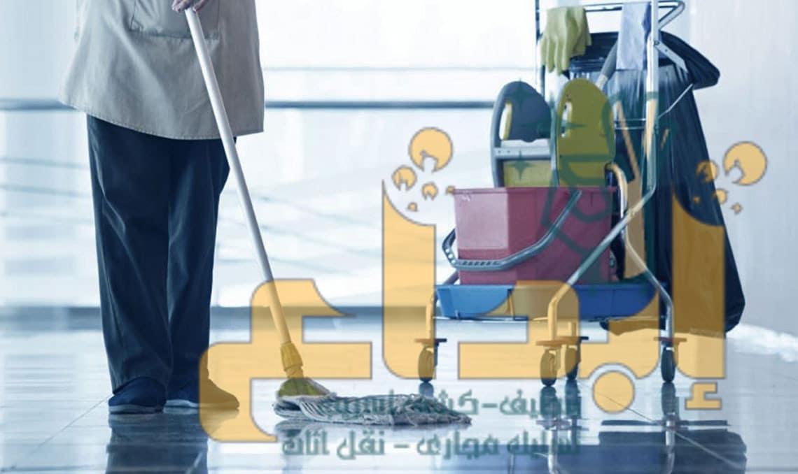 Photo of ارخص شركة تنظيف بالباحة بالبخار 0507739580(خصم 30%)نظافة شقق فلل مجالس كنب بيوت فرش