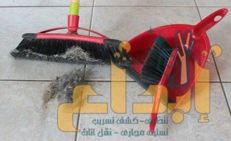 Photo of طريقة تنظيف البيت من الغبار