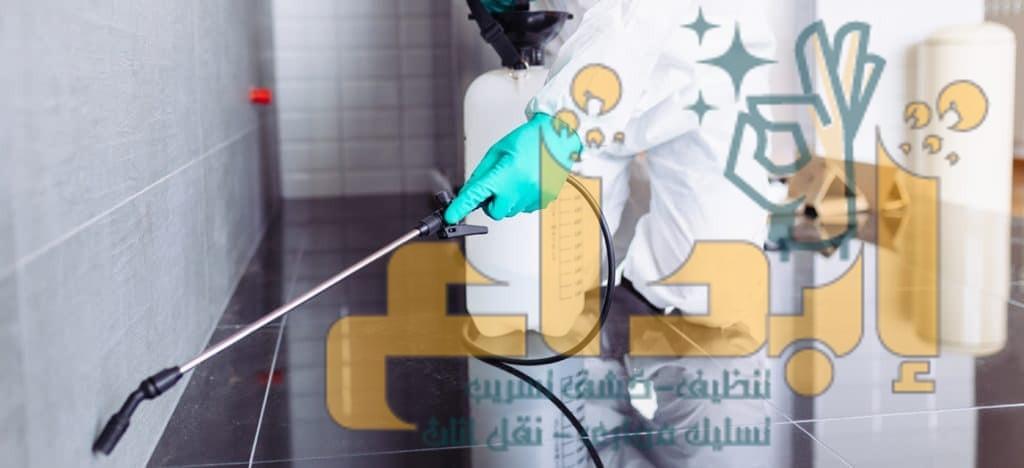 Photo of ارخص شركة رش مبيدات بعرعر -( (  متاح للااااايجار 01210373836) مع الضمان ابادة كاملة للحشرات وبأفضل المبيدات