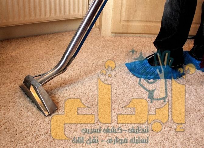 Photo of شركة تنظيف موكيت ببيشه 0552339287