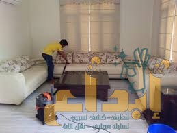 Photo of شركة تنظيف كنب ببيشه 0557546450
