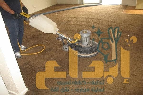 Photo of ارخص شركة تنظيف موكيت بنجران | 0550170605 افضل شركة نظافة شاملة خصم 50 %