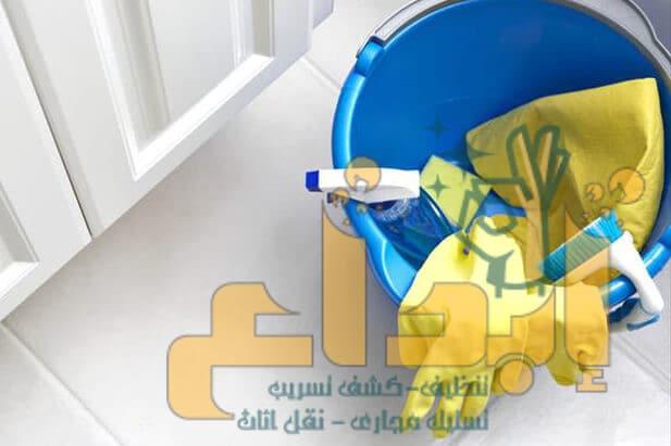 Photo of شركه تنظيف منازل بتثليث 0504610845 الاولى في مجال التنظيف اتصل الآن