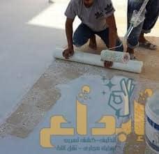 Photo of افضل شركه عزل أسطح بعرعر -للااااايجار 01210373836 مع الضمان وبخصومات رائعة