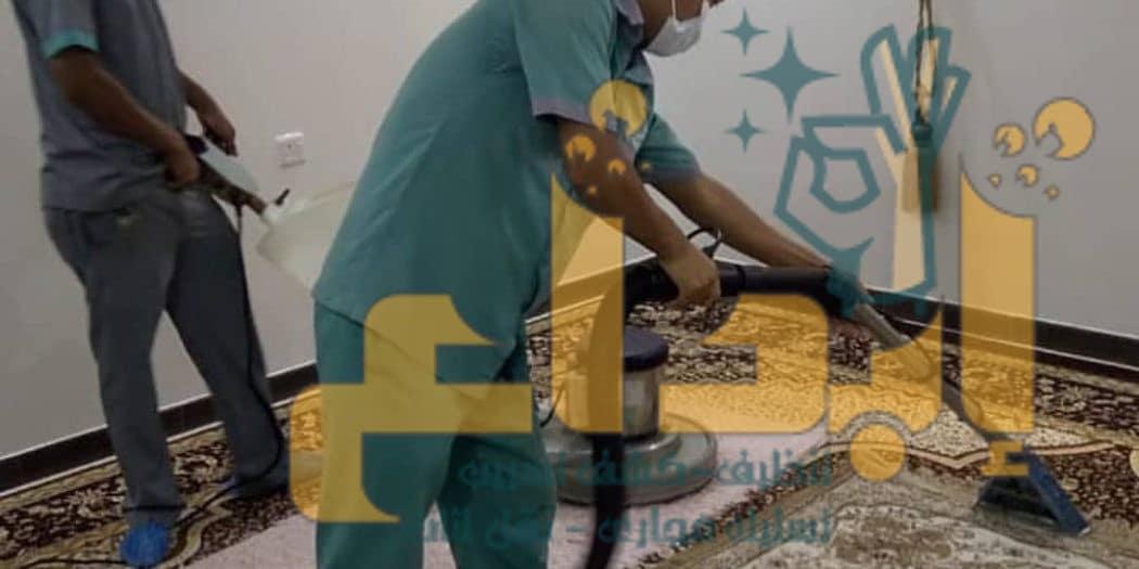 Photo of ارخص شركه تنظيف بسراه عبيده 0550170605 بخصم(30%) وعماله مدربه