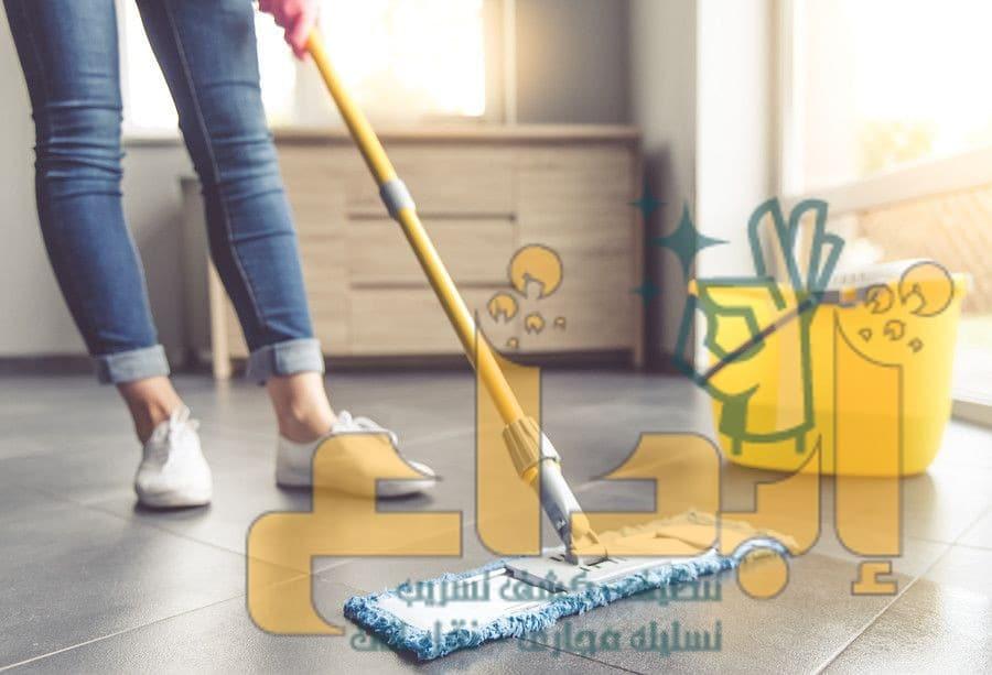 Photo of ارخص شركه تنظيف منازل بشروره 0550170605 شركة رائدة في تقديم خدمات التنظيف