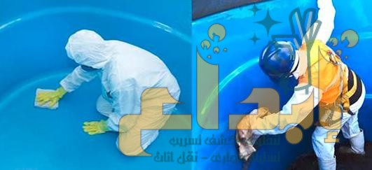 Photo of شركة تنظيف خزانات بحفرالباطن -( متاح للايجاااار. 01210373836)  اتصل الآن واحصل على الخصم