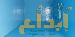 Photo of افضل شركه عزل خزانات بخميس مشيط مع الضمان  0556806318 مع الضمان