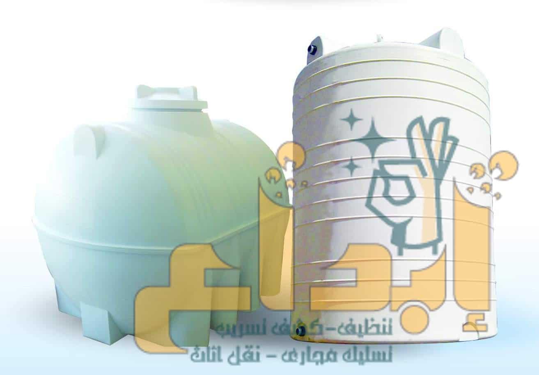 Photo of كيف اعالج خزان المياه المثقوب