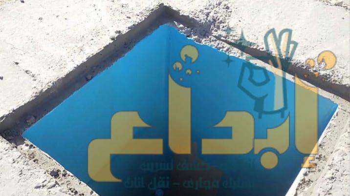 Photo of ارخص شركه تنظيف خزانات بشروره 0504610845 مع التعقيم بمواد امنه